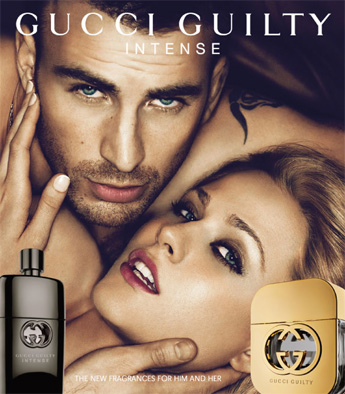 Парфюми Gucci Guilty Intense за жени